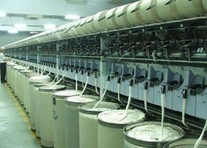 纺织机电话